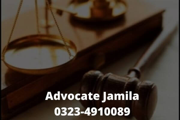 Attorney in Lahore Pakistan