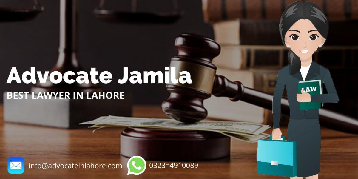 Best lawyer in Lahore -Adv Jamila