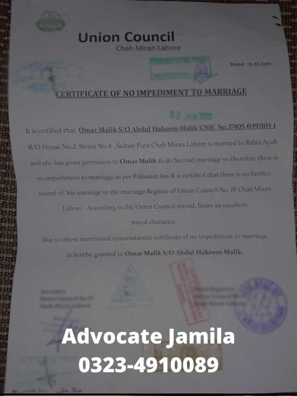 Certificate of no impedement