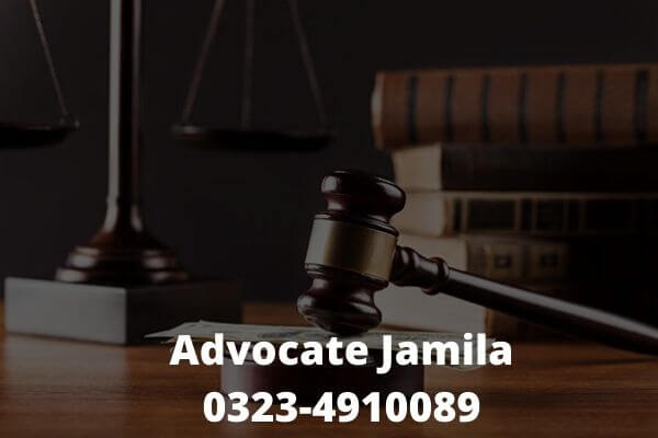 Law Firm In Lahore Pakistan