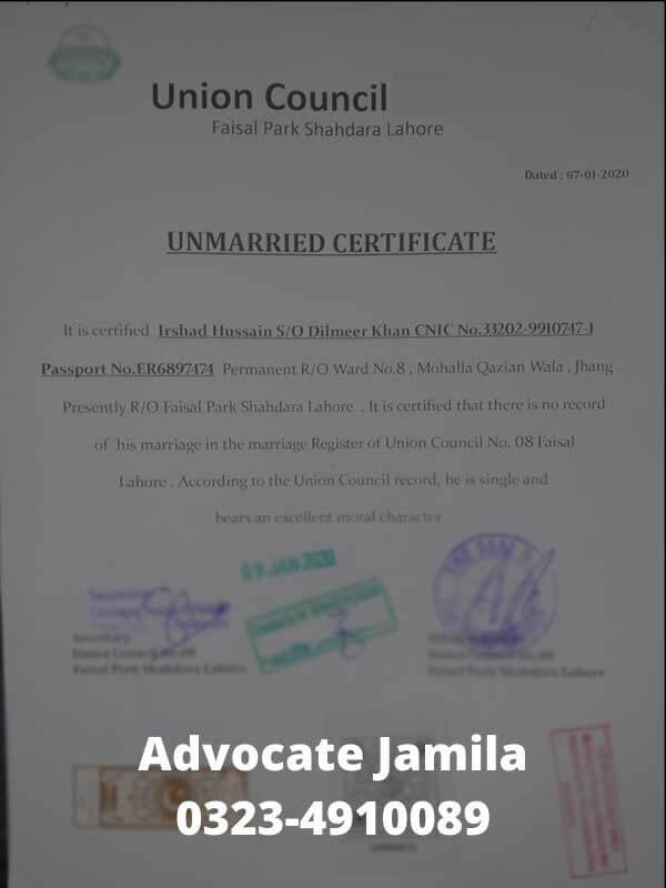 Single Status Certificate