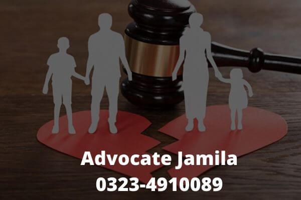 divorce procedure