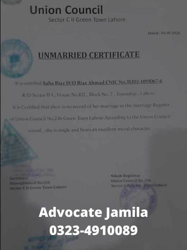 unmarried Certificate